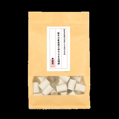达愈出口日本精品艾柱艾段家用纯艾宫寒祛湿艾灸随身灸68粒配铜盒
