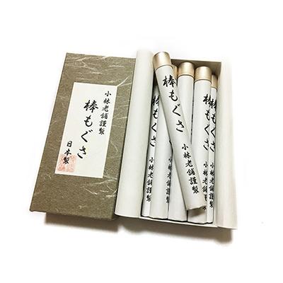 日本进口小林老铺 艾条灸棒 8支装 日本艾草大赏品特惠