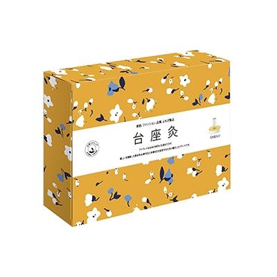 日本艾灸麦粒灸贴小艾柱艾草艾灸贴点灸经络灸艾针灸120粒